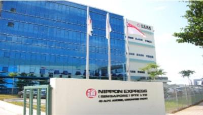 20201211nittsu - シンガポール日通/チャンギ空港FTZ内施設で医薬品GDP認証取得