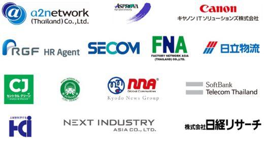 20201214nexway 520x278 - ネクスウェイ/東南アジア企業向けDMサービスの採用事例紹介