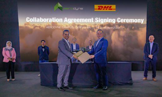 エアロダインとDHLの業務提携締結式