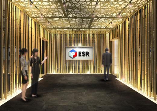 20201215esr7 520x368 - ESR/投資額270億円、三重県に15.5万m2の物流施設を着工