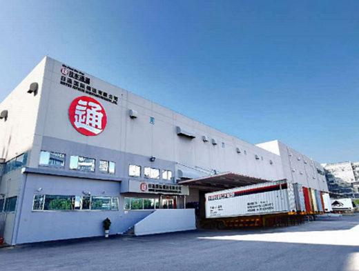 20201216nittsu 520x393 - 日通/日通国際物流(深圳)が日通国際儲運に社名変更