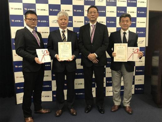 20201216nyk 520x391 - 日本郵船/グループ環境経営連絡会開催、環境負荷低減で表彰