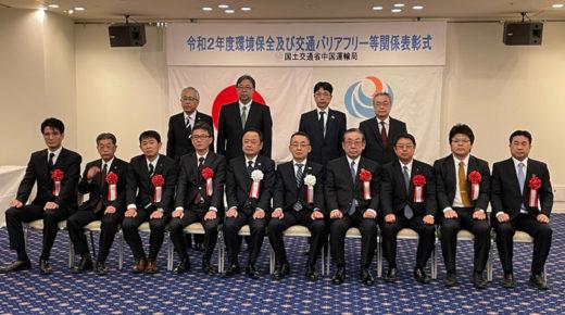 20201217fukutsu 520x290 - 福山通運/モーダルシフト、W連結トラックで中国運輸局長表彰