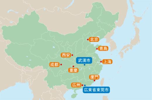 湖北省武漢市の位置図