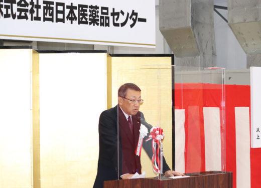 12月18日の竣工式であいさつする齋藤社長