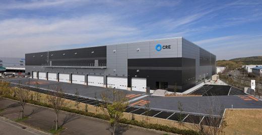 20210104cre2 520x269 - CRE/物流施設3拠点を207億円で売却
