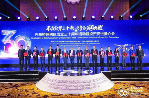 20210107kwe1 520x345 - 近鉄エクスプレス/KWE中国が上海保税区域設立30周年で表彰