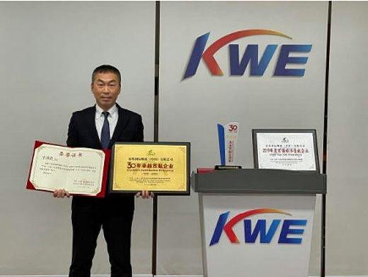 20210107kwe2 520x391 - 近鉄エクスプレス/KWE中国が上海保税区域設立30周年で表彰