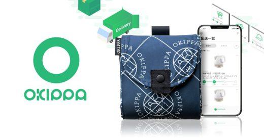 20210113yper1 520x273 - Yper/OKIPPA買い切りプランの販売価格を改定