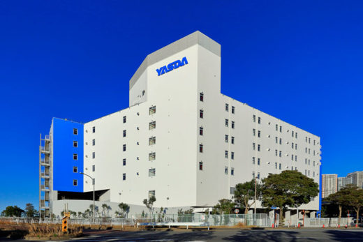20210114yasuda1 520x347 - 安田倉庫/メディカル物流特化の物流倉庫、江東区辰巳に開設