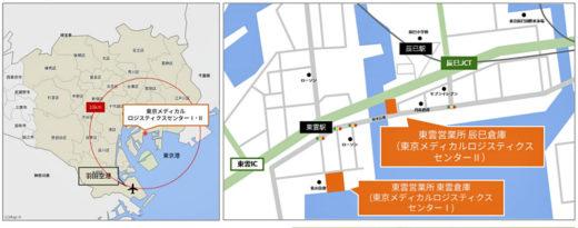 20210114yasuda6 520x205 - 安田倉庫/メディカル物流特化の物流倉庫、江東区辰巳に開設