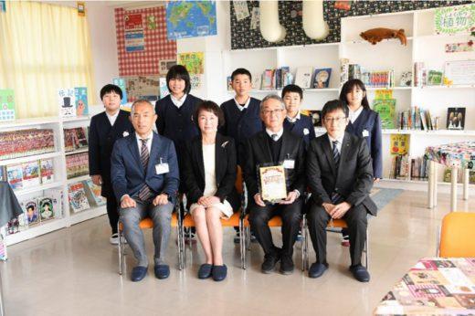 20210115fukutsu 520x346 - 渋谷育英会/福山市立網引小学校の図書館刷新を支援