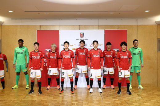 20210118dhl1 520x346 - DHLジャパン/浦和レッズとのパートナーシップ契約更新