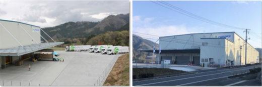 20210118konoike1 520x174 - 鴻池運輸/岡山県・鳥取県と広域物資輸送拠点利用で協定締結