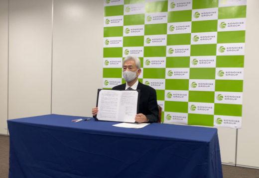 20210118konoike3 520x359 - 鴻池運輸/岡山県・鳥取県と広域物資輸送拠点利用で協定締結