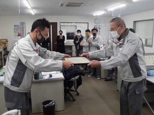 20210119daiwa 520x390 - 大和物流/優良運転者8名、安全事業所15か所を表彰