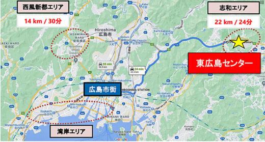 20210119maple4 520x279 - メープルツリー/広島県東広島市で2.69万m2の物流施設取得
