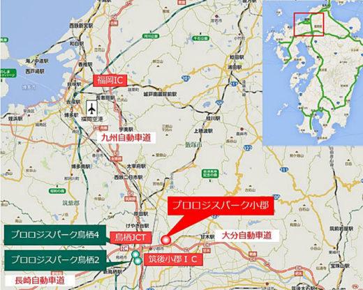 20210119prologis2 520x416 - プロロジス/福岡県小郡市に福岡ロジテム専用物流施設開発