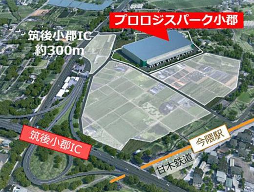 20210119prologis3 520x394 - プロロジス/福岡県小郡市に福岡ロジテム専用物流施設開発