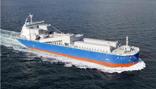 20210120unaited 520x299 - NSユナイテッド/広野IGCCパワー向け石炭専用船「みらい」竣工