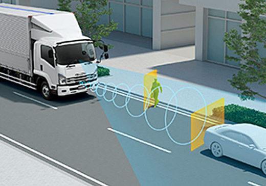 20210121isuzu3 520x365 - いすゞ自動車/「フォワード」を改良、交差点警報を搭載