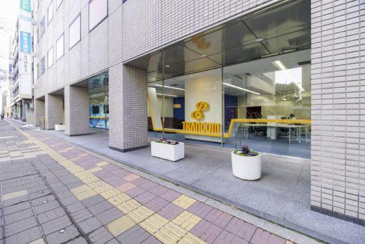 20210121trancom 520x347 - トランコム/長野市に次世代DX拠点を開設