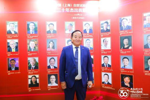 20210122nittsu1 520x346 - 日通/杉山常務執行役員が上海外高橋保税区設立30年式典で表彰