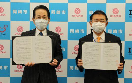 20210122okazaki 1 520x326 - 岡崎通運/愛知県岡崎市と災害時の物資輸送で協定