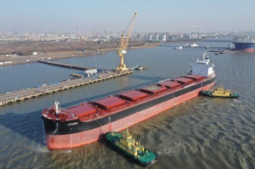 20210126kawasaki 520x346 - 川崎重工/81型ばら積運搬船「IZUMI」を引き渡し