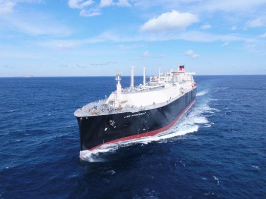 20210126mol 520x390 - 商船三井/Uniper社とのLNG輸送契約向け新造船を竣工