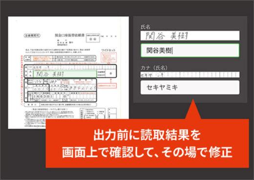 20210127funail2 520x368 - 船井総研ロジ/物流会社向けのAI技術を使ったOCRサービス開始