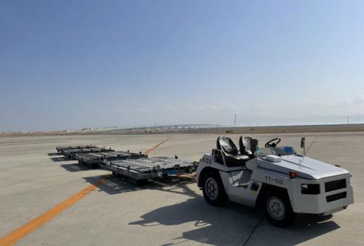 20210127konoike1 520x351 - 鴻池運輸/関空でパレットドーリー位置情報把握の実証実験