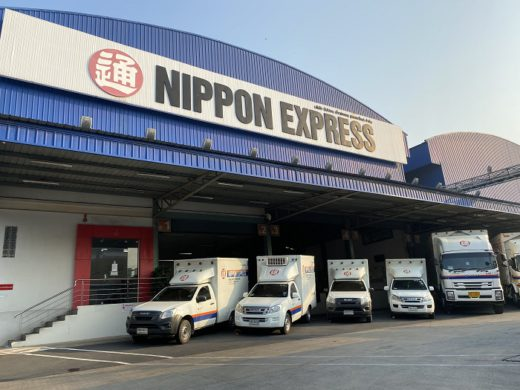 20210127nittsu 520x390 - タイ日通/タイ国内の医薬品輸送でGDP認証取得