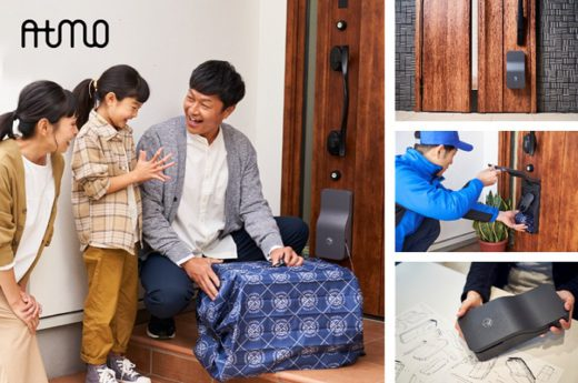 2016L LIXIL2 520x345 - LIXIL/「OKIPPA」を採用した後付け可能な宅配ボックス発売