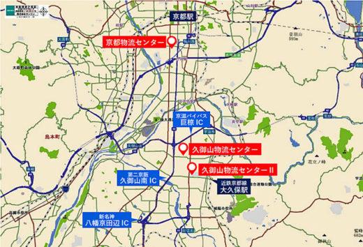 20210201daiwab2 520x354 - 大和物流/京都に3拠点目、久御山町に2.4万m2の物流施設着工