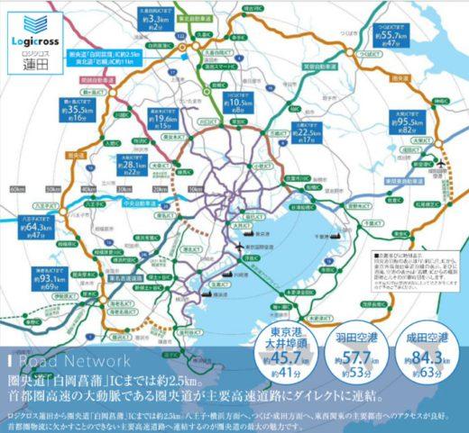 20210201mitsubishi1 520x481 - 三菱地所/2月16・17日、「ロジクロス蓮田」竣工前内覧会