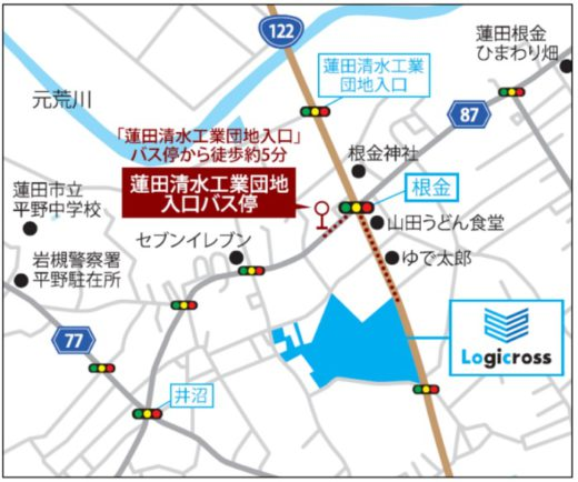 20210201mitsubishi3 520x434 - 三菱地所/2月16・17日、「ロジクロス蓮田」竣工前内覧会