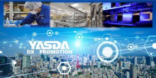 20210204yasuda 520x261 - 安田倉庫/物流DX推進の専門部署「DX事業推進室」新設