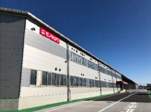 20210205monotaro1 - MonotaRO/茨城県東茨城郡で4.9万m2物流センター竣工