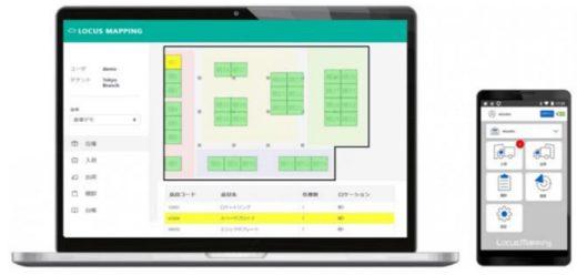20210210yasuda 520x248 - 安田倉庫/RFID位置特定特許技術を持つRFルーカスに出資