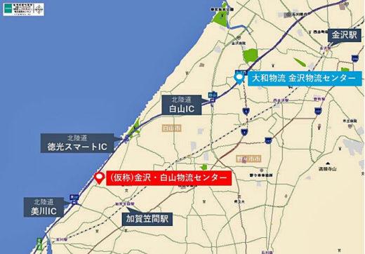 20210212daiwab2 520x362 - 大和物流/石川県白山市に2.3万m2の物流センター着工