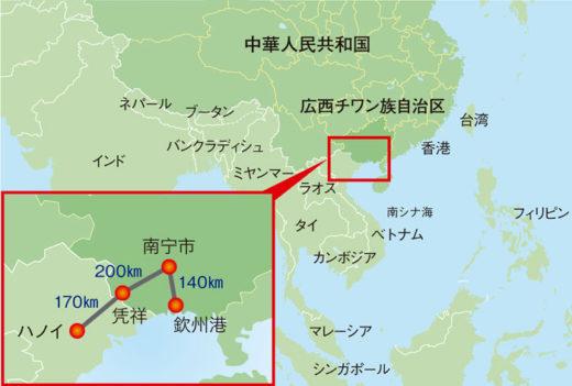20210212nittsu1 520x351 - 日通/中国広西チワン族自治区に南寧事務所を新設