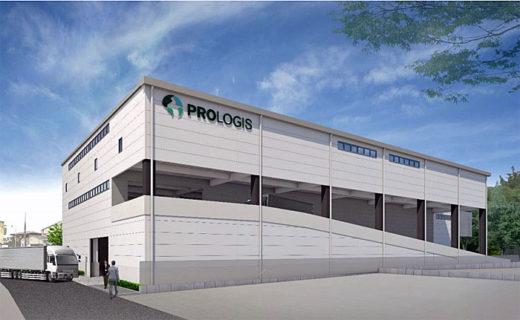 20210216prologis 520x320 - プロロジス/東京都足立区で3階建ての都市型物流施設開発