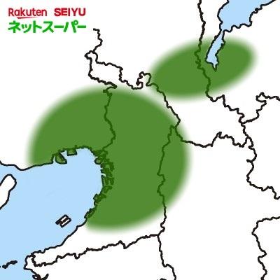 20210216rakuten1 - 楽天西友ネットスーパー/関西の出荷能力増強、DPL茨木1棟借り