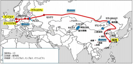 20210218nittsu 520x250 - 日通/中国・蘇州発欧州向け鉄道輸送の定期便サービス開始