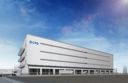 20210219cpd1 520x337 - CPD/名古屋市に2.3万m2のマルチテナント型物流施設開発