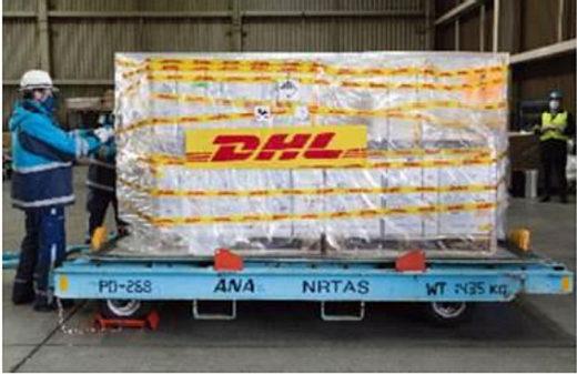 20210219dhlana2 520x337 - ファイザー新型コロナワクチン/DHL、ANAで輸送を開始