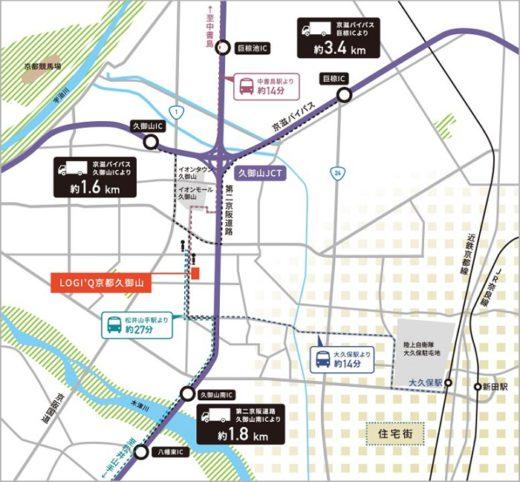 20210222tokyu1 520x482 - 東急不動産/3月17・18・19日、LOGI'Q京都久御山で内覧会