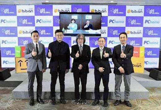 20210224sggj2 520x356 - SGHグローバル/台湾向け越境ECサービスの提供を開始