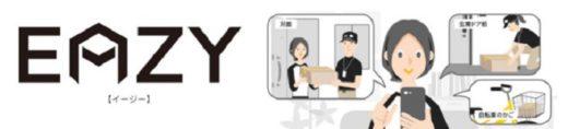 20210224yamato1 520x118 - ヤマト運輸/ヤフオクとPayPayフリマに「EAZY」提供開始